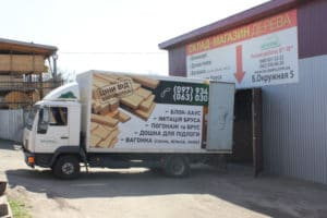 Качественные пиломатериалы хранящиеся на складе в надлежащих условиях