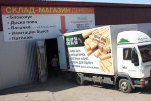 Завантаження пиломатеріалів для доставки на будівництво лазні